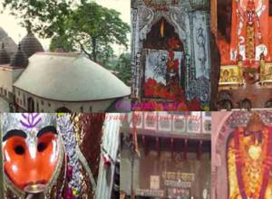 Rahashyamah Mandir