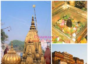 Kashi ki god me chhipa Vishwanath Mandir ka Itihaash