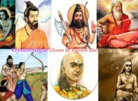 Itihaash ke Panno me chhipe hai Vishwa ke Mahan Guru
