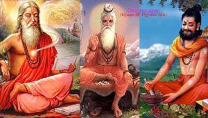 Vishwa ke Mahan Rishi