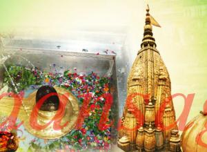 Kashi Vishwanath-1