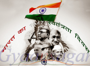 1947 Indipendance Day