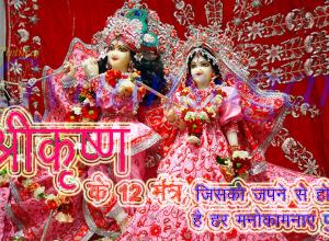 Shri Krishan-6