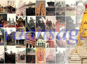 Bharat ke Pramukh Tirthsthal