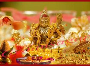 Akshay Tritiya ka upay-4